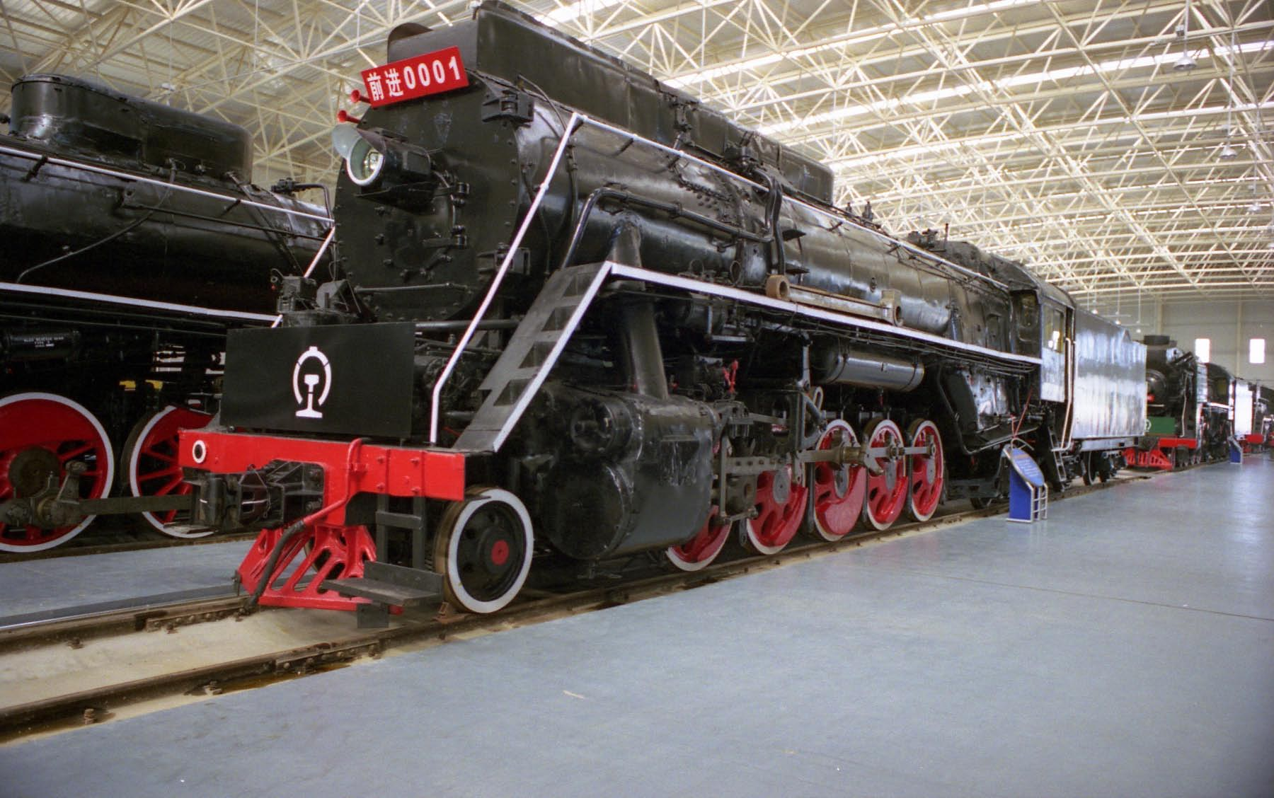 Exhibits inside the Beijing Railway Museum